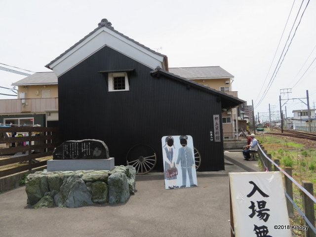 f:id:atsushi912:20180528003454j:plain
