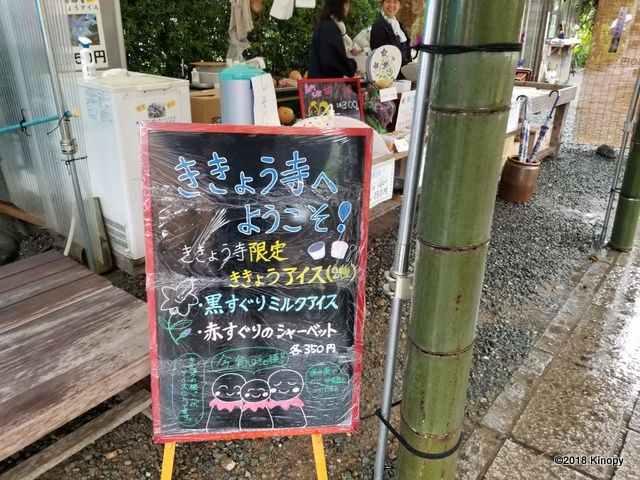 f:id:atsushi912:20180624184651j:plain
