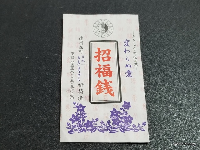f:id:atsushi912:20180624184721j:plain