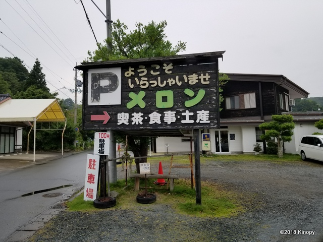 f:id:atsushi912:20180626223552j:plain