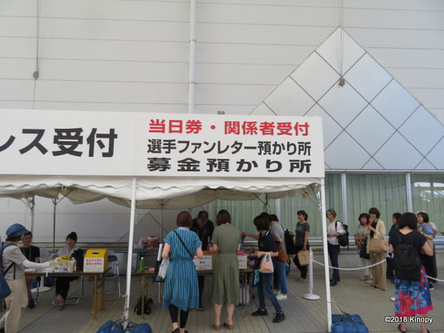 f:id:atsushi912:20180812093459j:plain