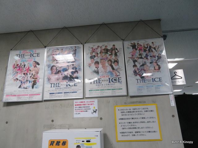 f:id:atsushi912:20180812093503j:plain