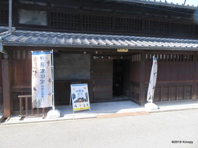 f:id:atsushi912:20181110201816j:plain