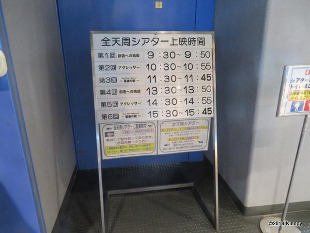 f:id:atsushi912:20181119143359j:plain