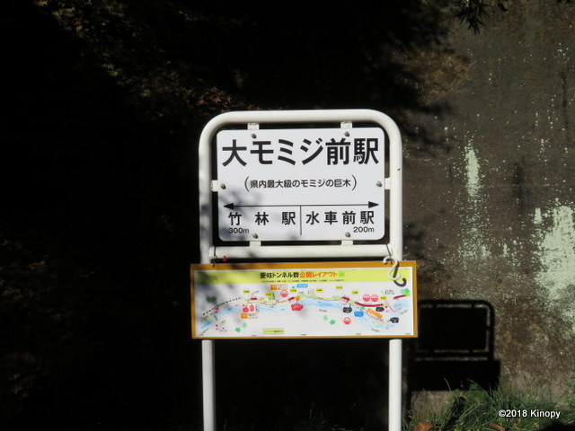 f:id:atsushi912:20181124160124j:plain
