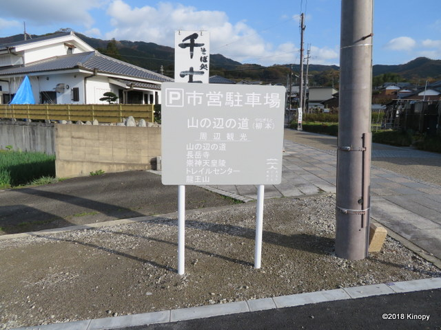 f:id:atsushi912:20181130184541j:plain
