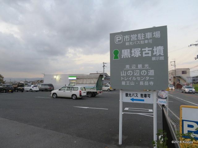 f:id:atsushi912:20181130184813j:plain