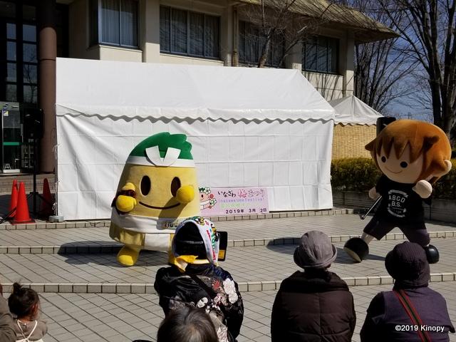 f:id:atsushi912:20190302145515j:plain