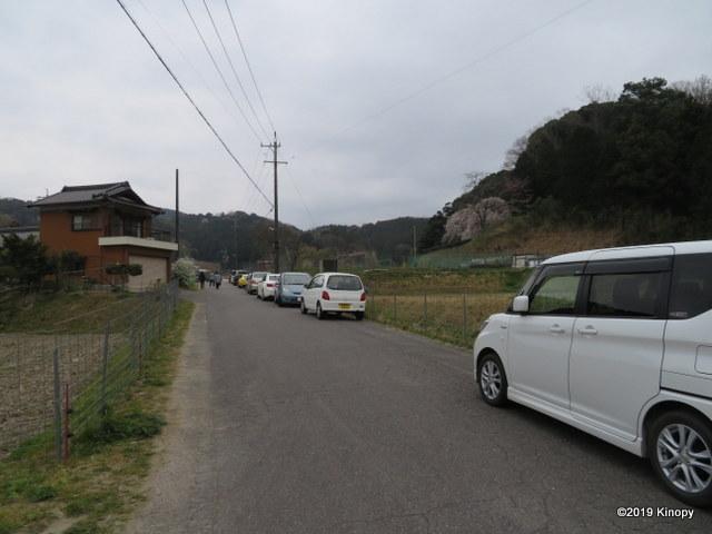 f:id:atsushi912:20190330160959j:plain