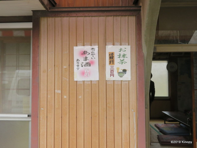 f:id:atsushi912:20190330161050j:plain
