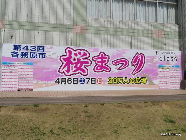f:id:atsushi912:20190403174212j:plain