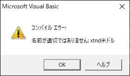 f:id:atsushi_ota:20200824001536p:plain