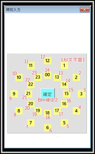 f:id:atsushi_ota:20201003222544p:plain