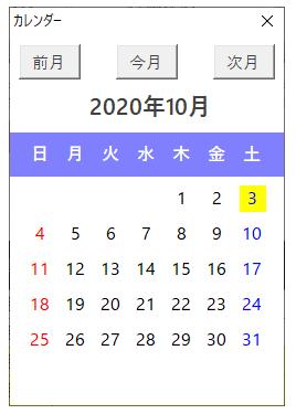 f:id:atsushi_ota:20201003234316p:plain
