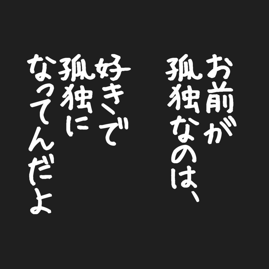 f:id:atsushihigeta:20170310201914j:plain