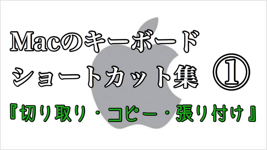 f:id:atsushihigeta:20170316074919j:plain
