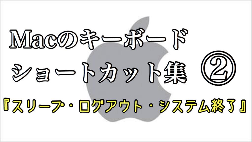 f:id:atsushihigeta:20170316085629j:plain