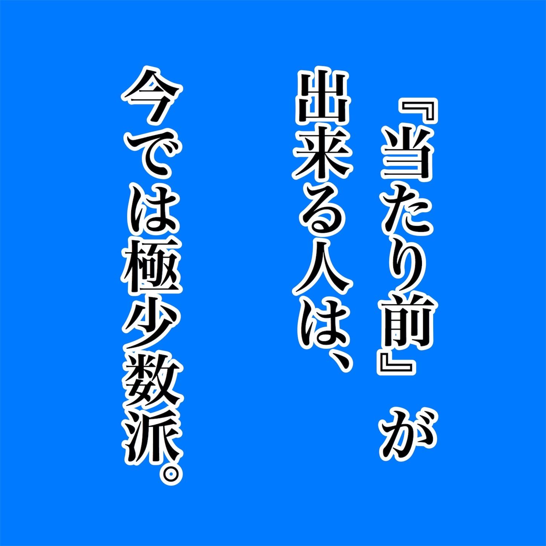 f:id:atsushihigeta:20170322235551j:image