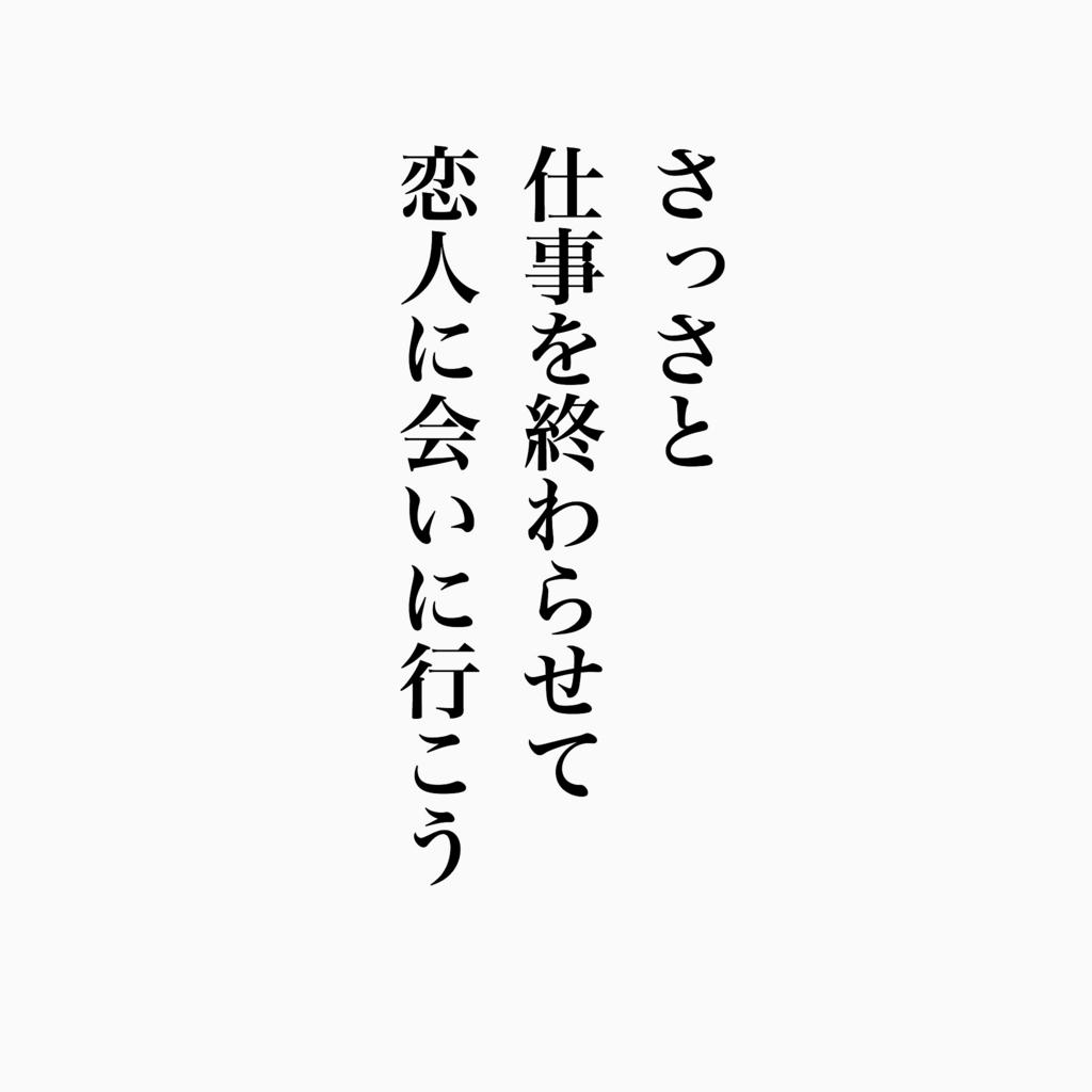 f:id:atsushihigeta:20171222212817j:plain