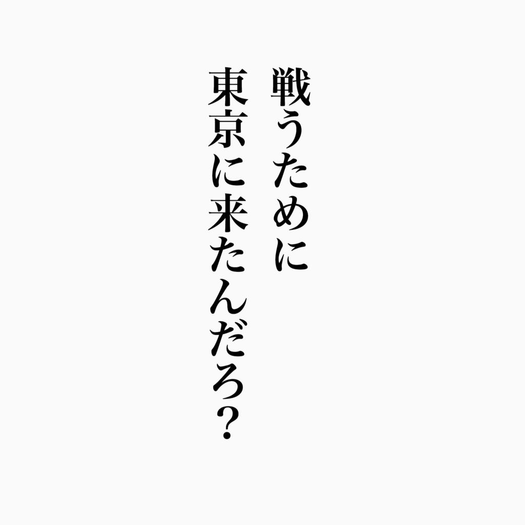 f:id:atsushihigeta:20171223213716j:plain