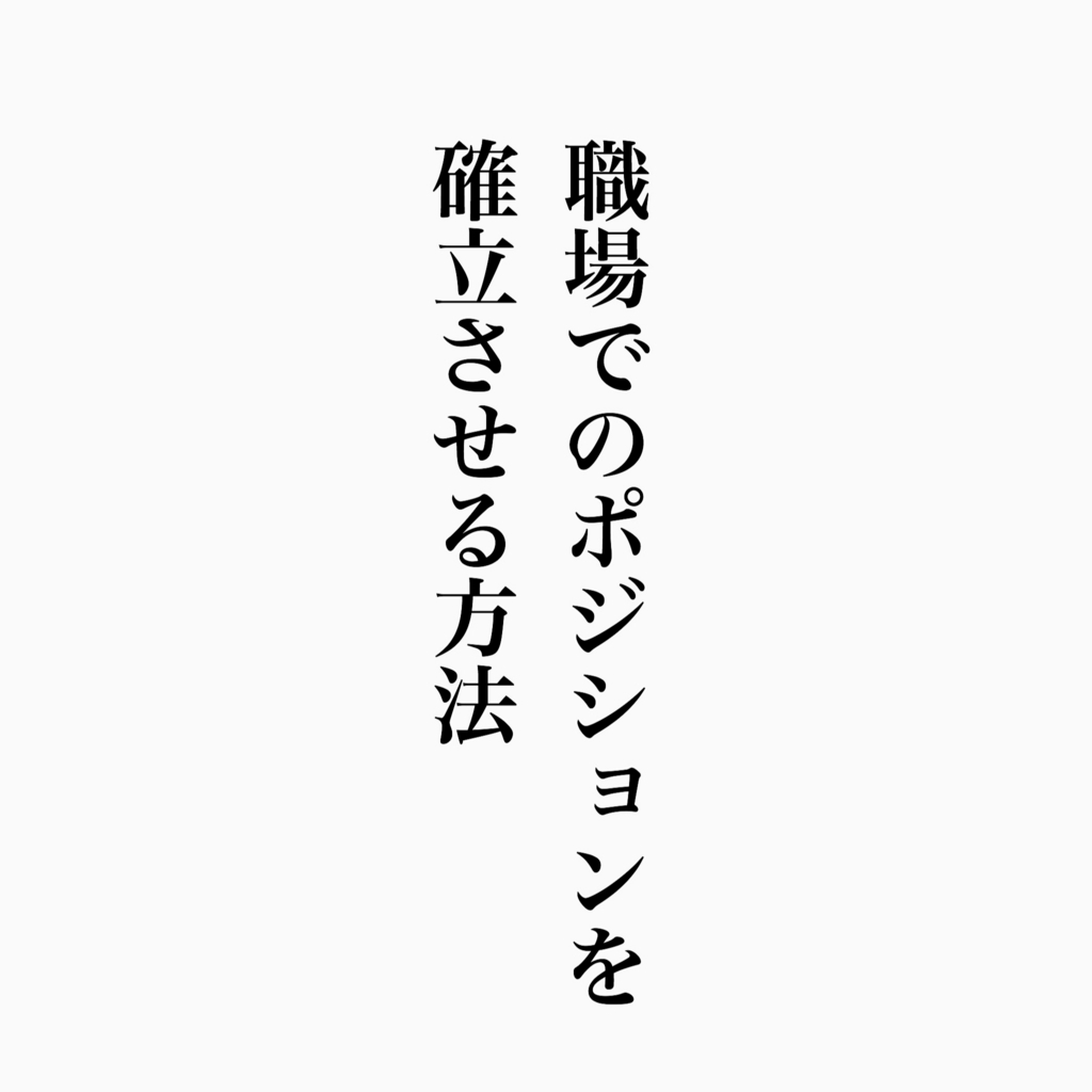 f:id:atsushihigeta:20171224000945j:plain