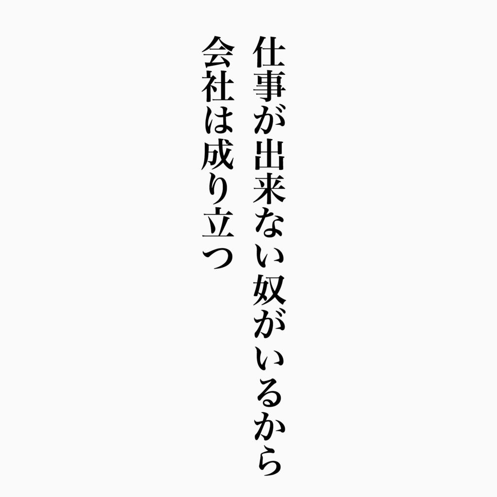 f:id:atsushihigeta:20180301201417j:plain