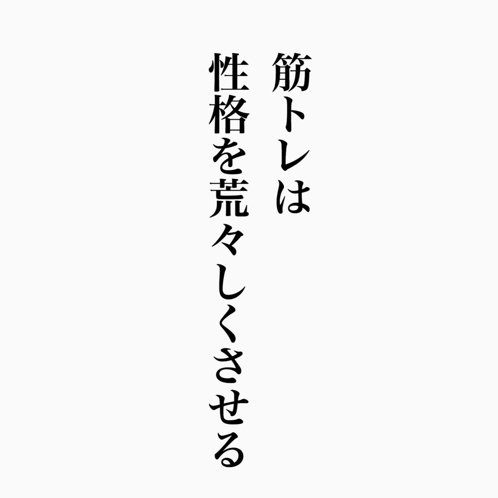 f:id:atsushihigeta:20180326001700j:plain