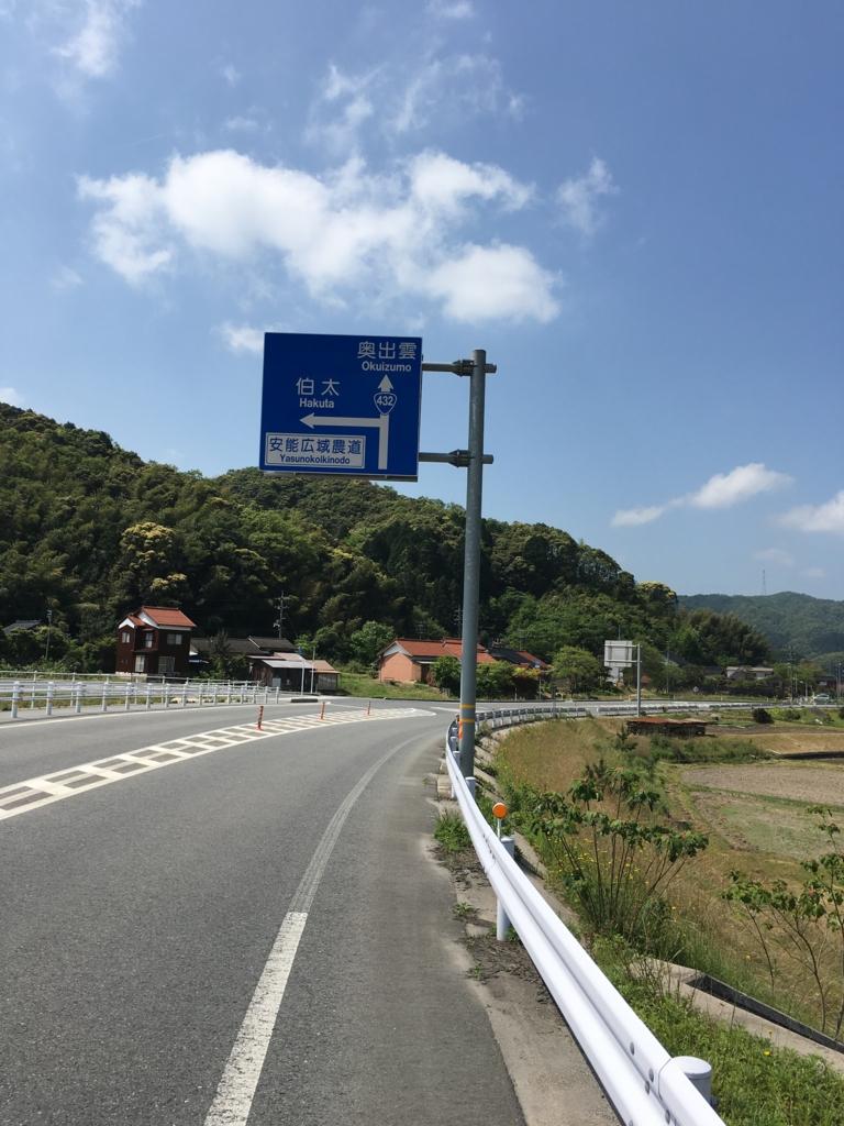 f:id:atsushikame:20161227124918j:plain