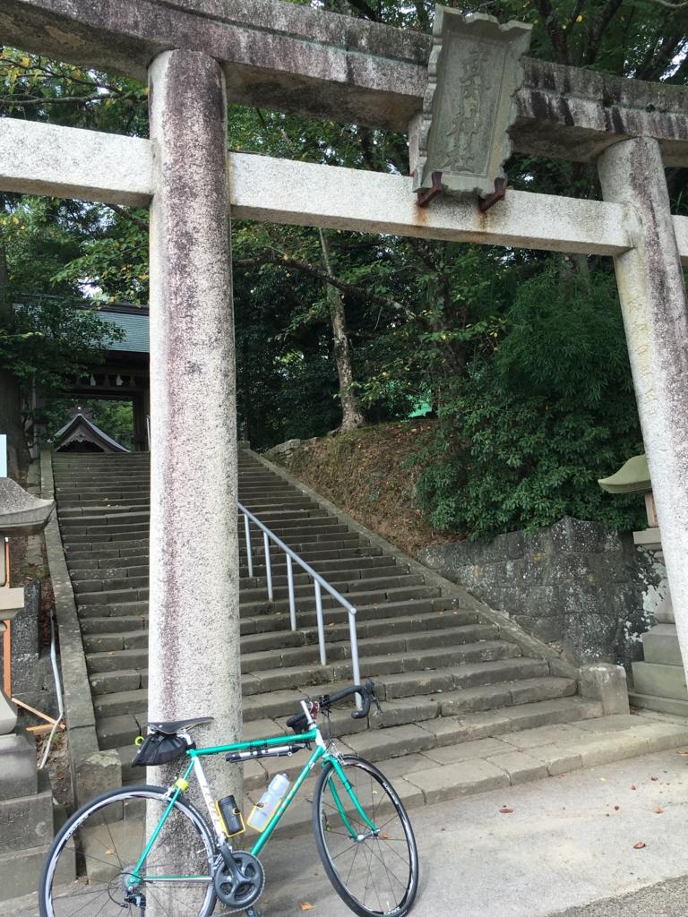 f:id:atsushikame:20161229073918j:plain