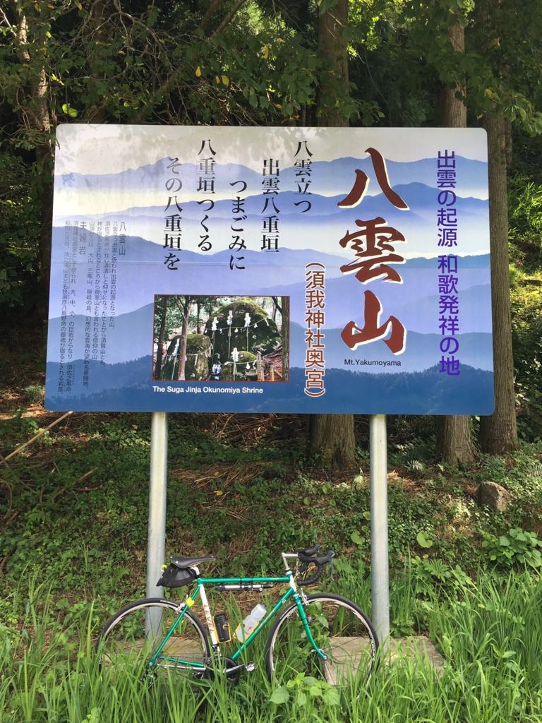 f:id:atsushikame:20161230213611j:plain