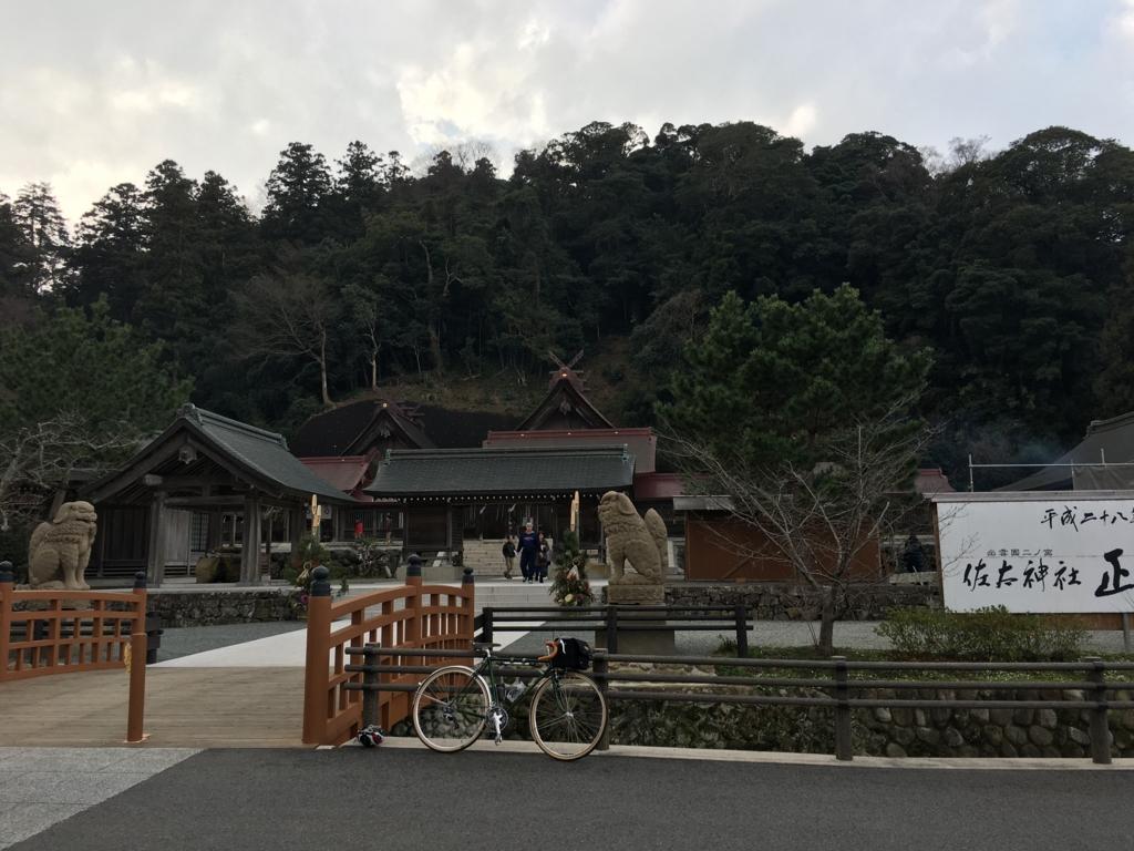 f:id:atsushikame:20170104072819j:plain