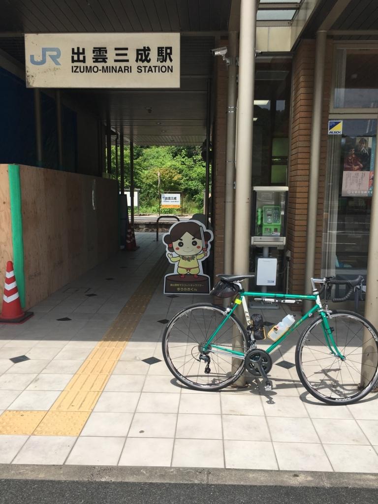 f:id:atsushikame:20170610172040j:plain