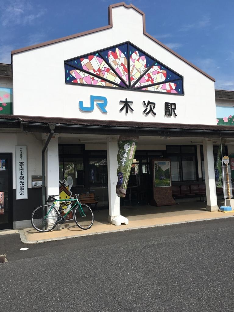 f:id:atsushikame:20170610172214j:plain