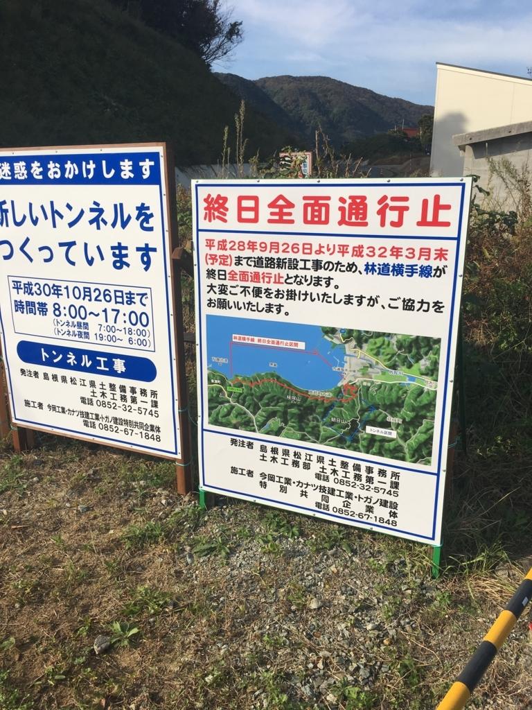f:id:atsushikame:20171104105712j:plain