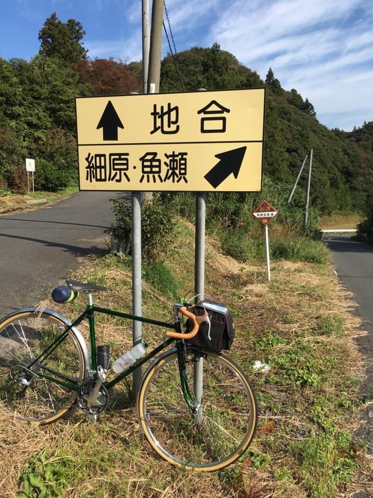 f:id:atsushikame:20171104105912j:plain