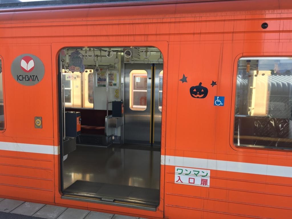 f:id:atsushikame:20171104110052j:plain