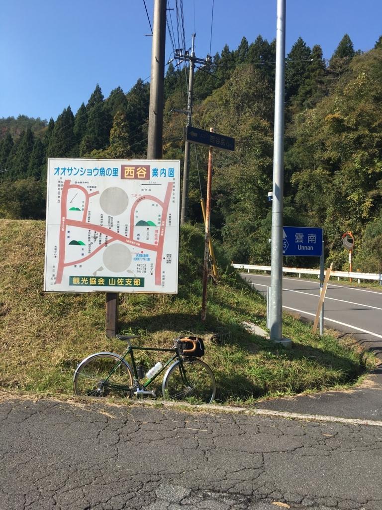 f:id:atsushikame:20171106162807j:plain