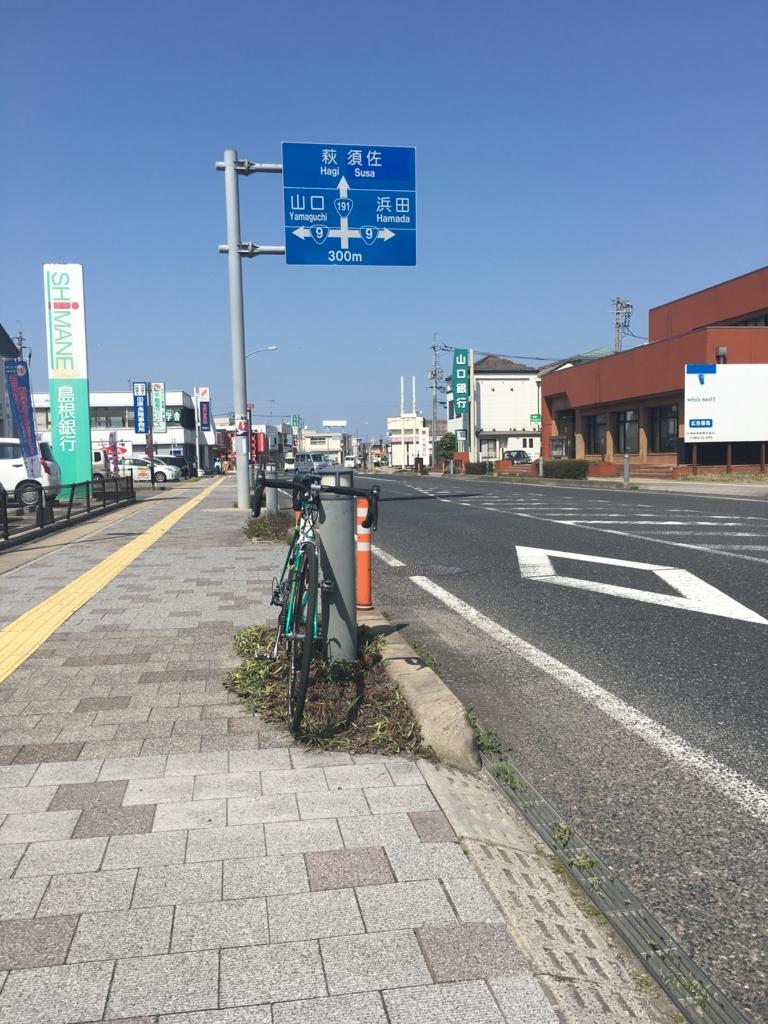 f:id:atsushikame:20180331191013j:plain