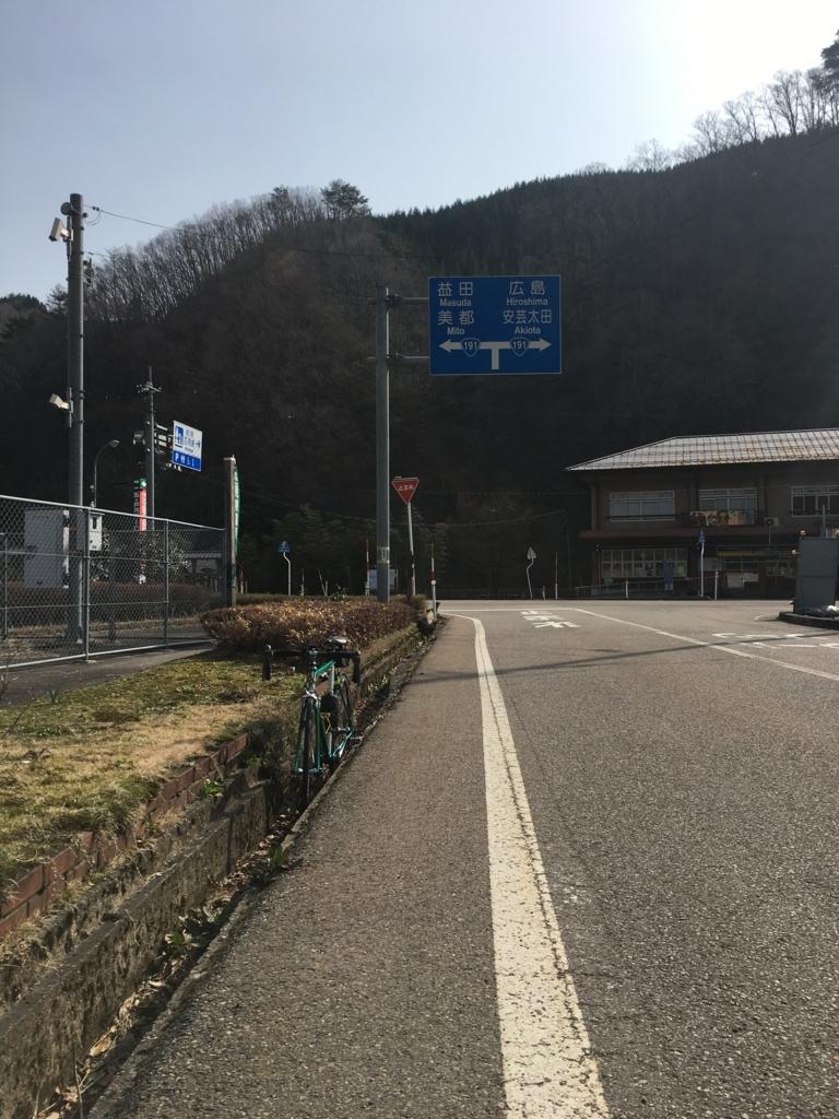 f:id:atsushikame:20180331192527j:plain