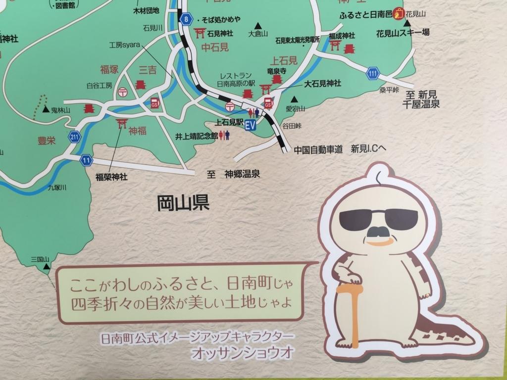 f:id:atsushikame:20180417184733j:plain