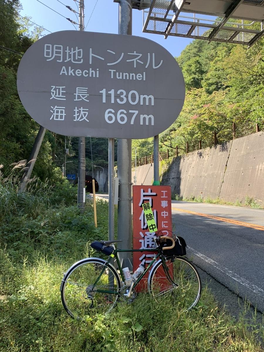 f:id:atsushikame:20191012105534j:plain