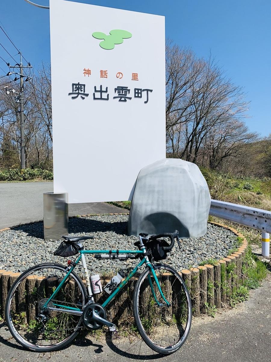 f:id:atsushikame:20210412173537j:plain