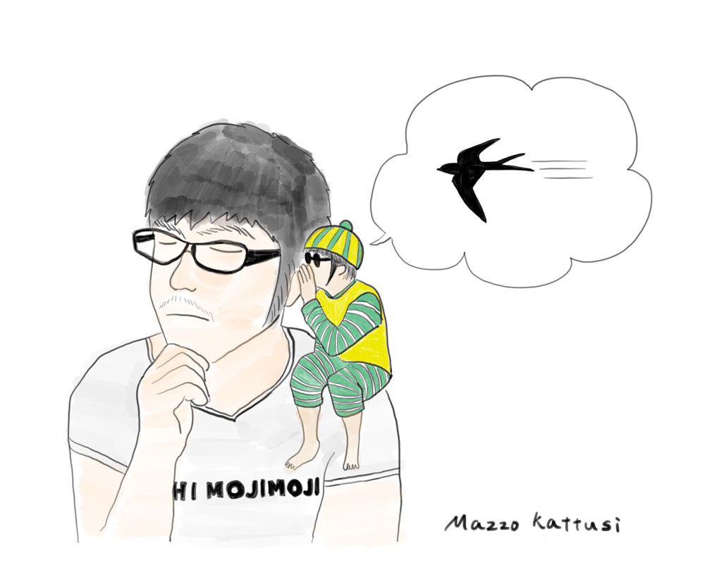f:id:atsushimatsuoka:20160511005537j:plain