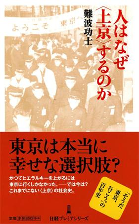 f:id:atsushimatsuoka:20160621155624j:plain