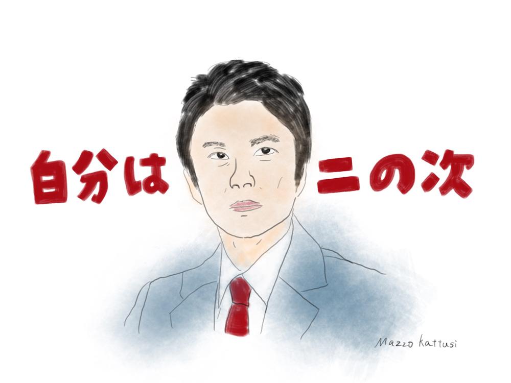 f:id:atsushimatsuoka:20160917230721j:plain