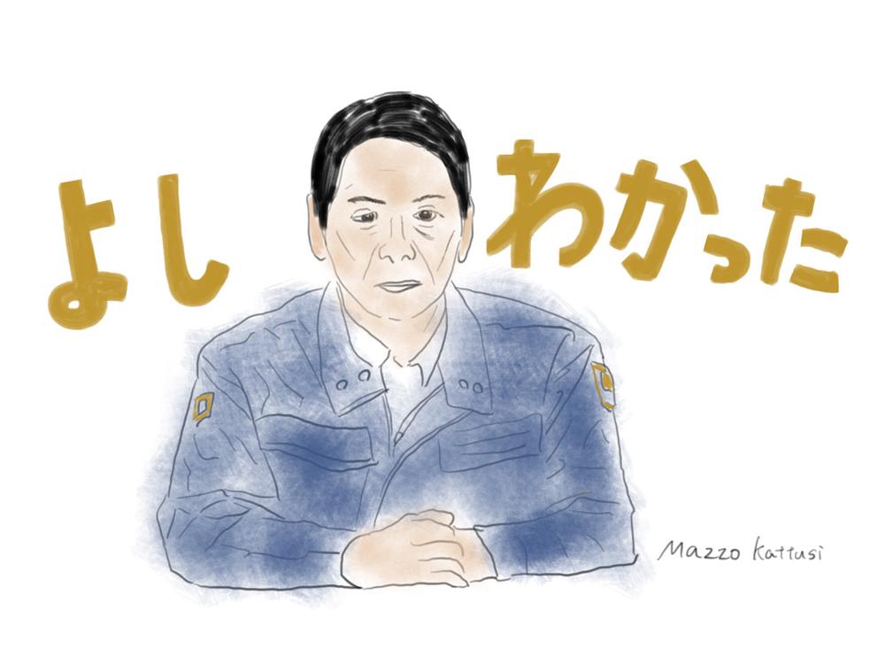 f:id:atsushimatsuoka:20160917230750j:plain