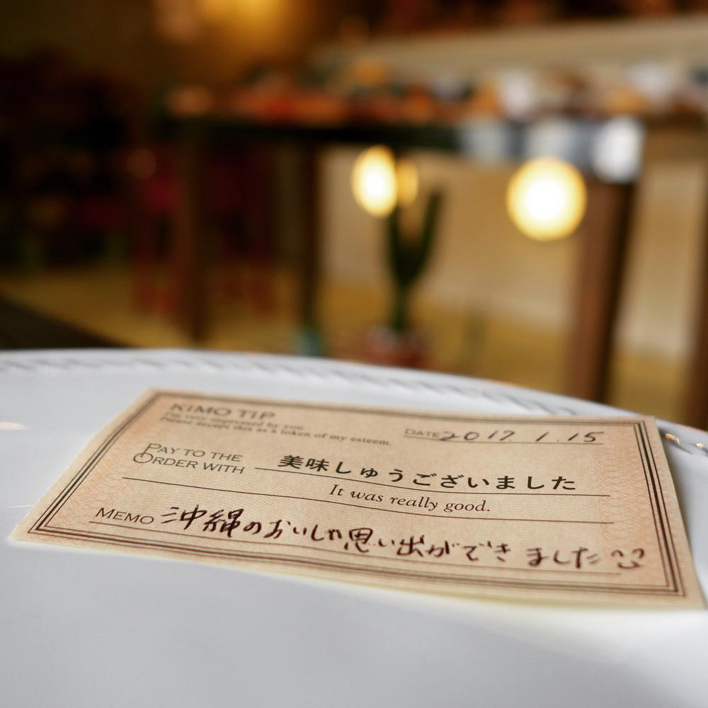 f:id:atsushimatsuoka:20170129114014j:plain