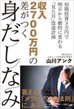 f:id:atsushimatsuoka:20170314133348j:plain