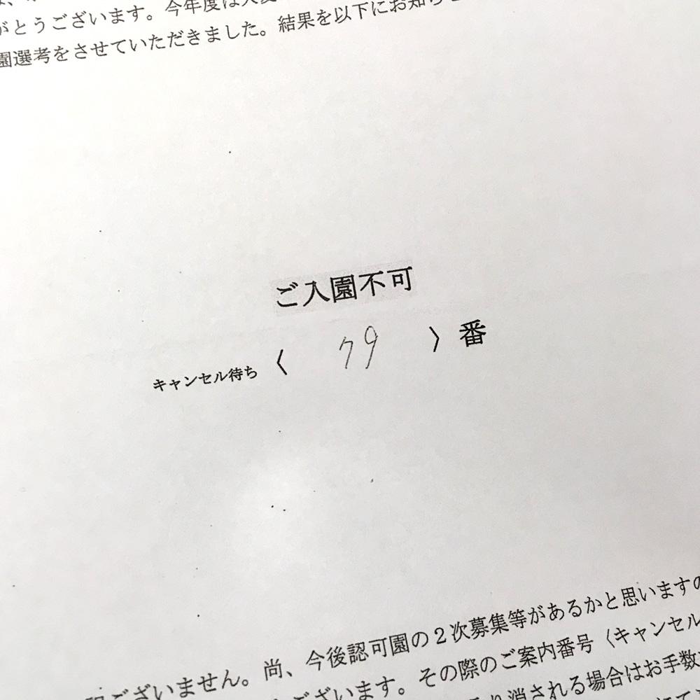 f:id:atsushimatsuoka:20170324172141j:plain