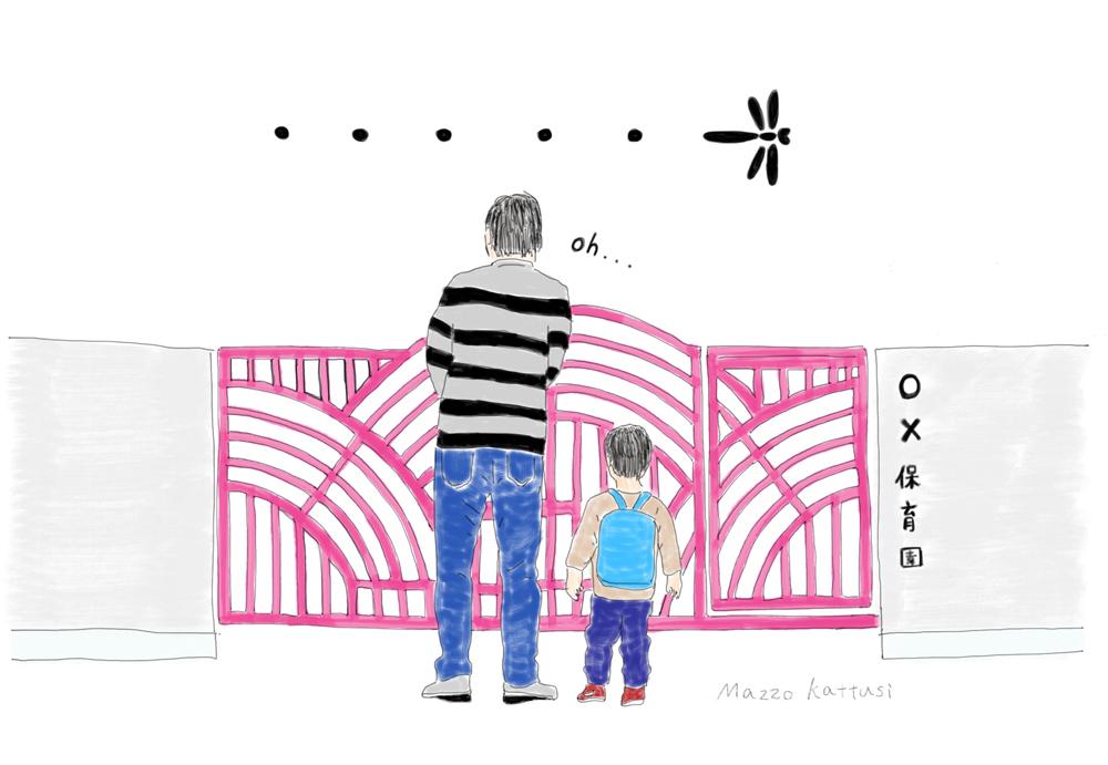 f:id:atsushimatsuoka:20170324231549j:plain